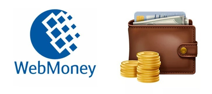 Создать счет на Webmoney
