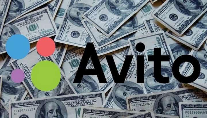 Сколько можно заработать на Авито