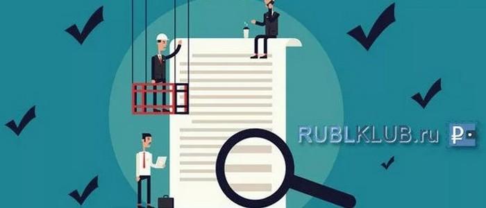 Заработок в Рубльклуб ру