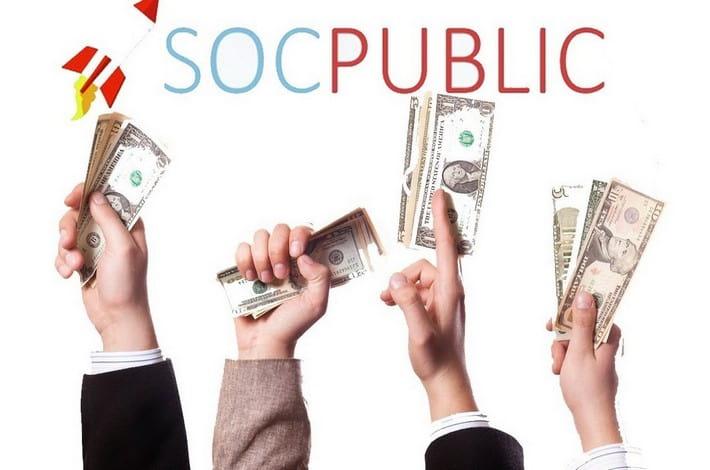 Сколько можно заработать на Socpublic