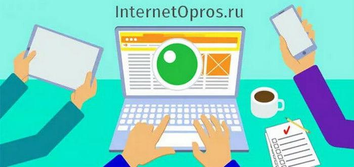 Заработок в опроснике ИнтернетОпрос