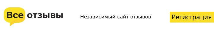 Начать работу в сервисе отзывов Vseotzyvy