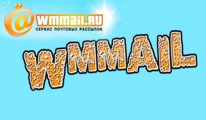 Заработок на сайте WMmail