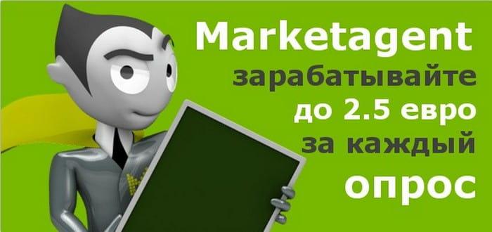 Сколько можно заработать в Marketagent