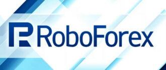 Roboforex — обзор Форекс брокера