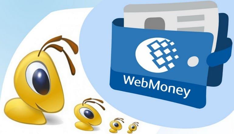 Выдача кредитов на вебмани