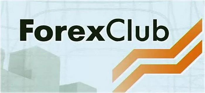 Торговля через брокера ForexClub