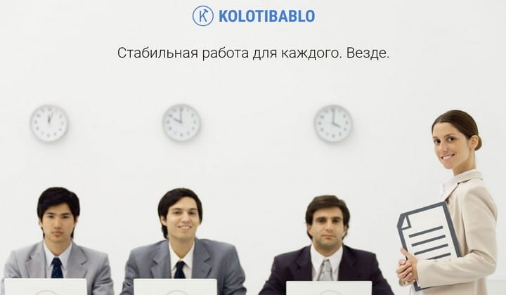 Начать зарабатывать на Kolotibablo