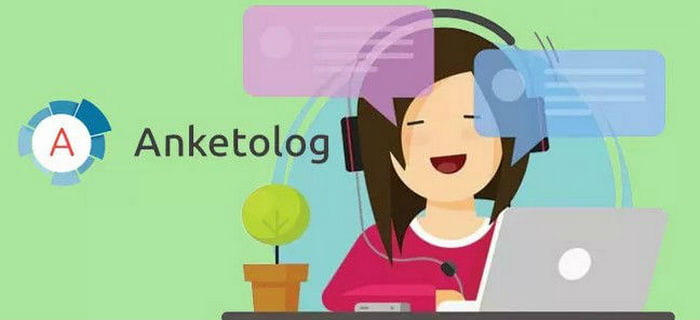 Анкетолог (Anketolog ru) - сайт опросник