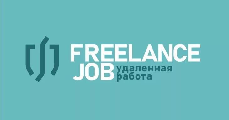 Зарабатывать в фриланс бирже Freelancejob