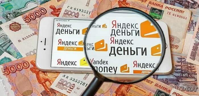 Обзор платежной системы Яндекс Деньги