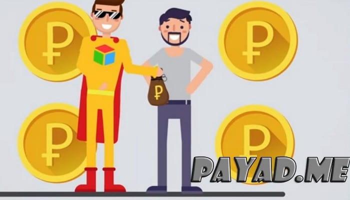 Заработать денег в Payad