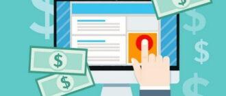 Как заработать на своем сайте деньги