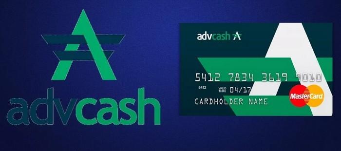Банковская карта от Advanced cash