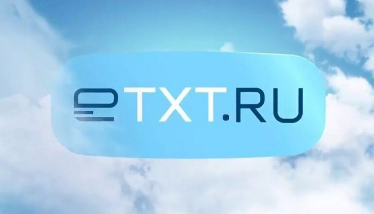 Etxt - биржа для заработка на статьях