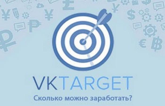 Заработать денег в Vktarget