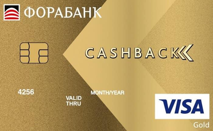 Фора-банк карта