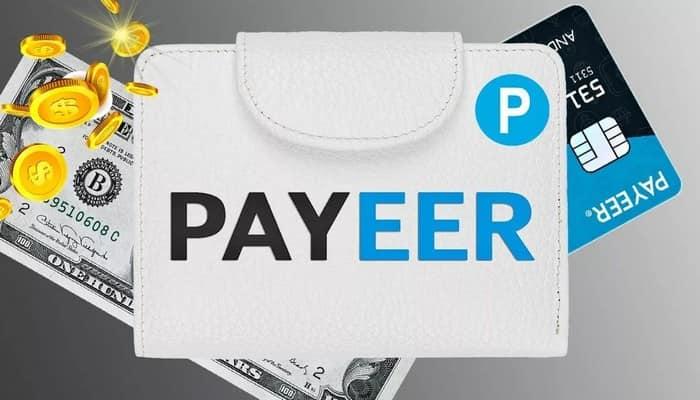 Payeer - платежная система