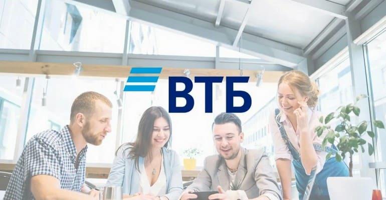 Обзор брокера ВТБ и приложения мои инвестиции