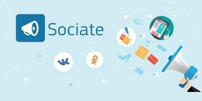 Как можно заработать на площадке Sociate